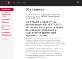 brtbank.ru