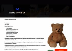 brujasdeaskani.com