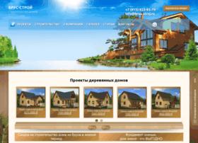 brus-stroj.ru