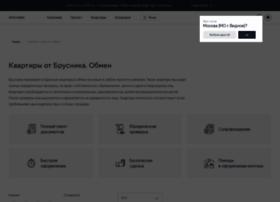 brusnika-ural.ru