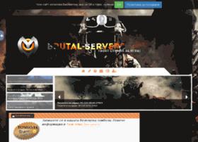 brutal-servers.com