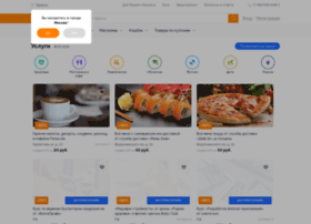 bryansk.biglion.ru