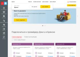 bryansk.domru.ru