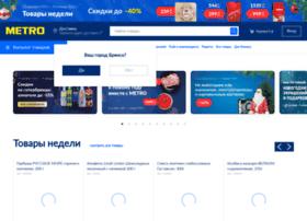 bryansk.metro-cc.ru