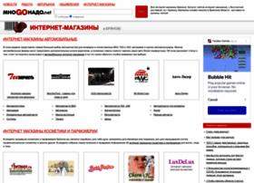 bryansk.mnogonado.net