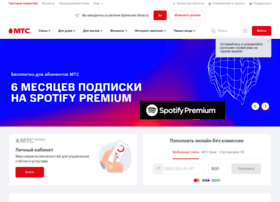 bryansk.mts.ru