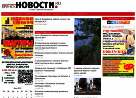 bryansknovosti.ru