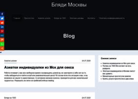 bryushinkin.ru