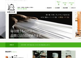 bs-aqua.co.jp