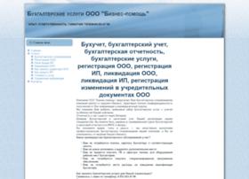 bs-help.ru