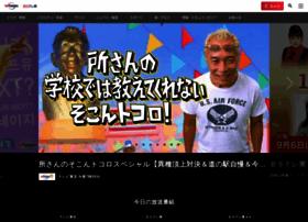bs-j.co.jp