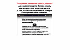 bs.artur-grant.ru