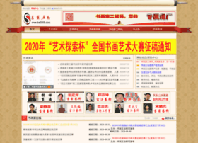 bs2005.com