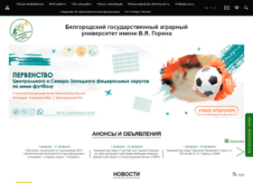 bsaa.edu.ru