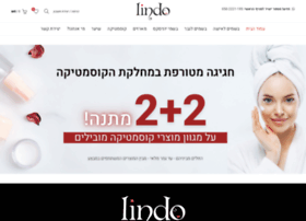 bsamim.co.il