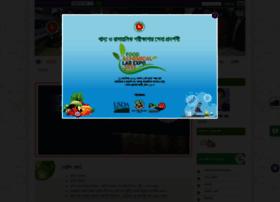 bsb.gov.bd