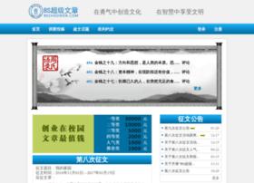 bschaowen.com