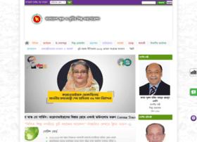 bscic.gov.bd