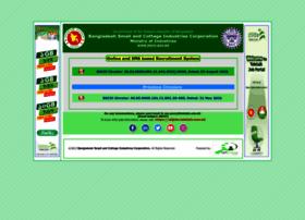 bscic.teletalk.com.bd