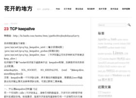 bsdmap.com