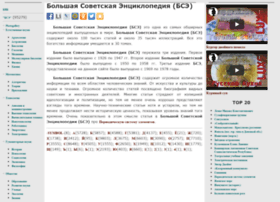 bse.sci-lib.com