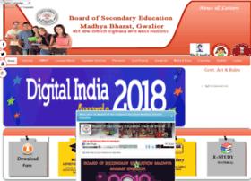 bsembgwalior.edu.in