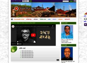 bsfic.gov.bd