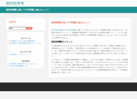 bshe-cv.com
