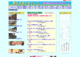bsmap.jp