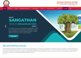 bsmbharat.org