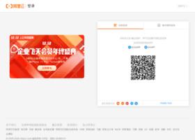 bsn.aliyun.com