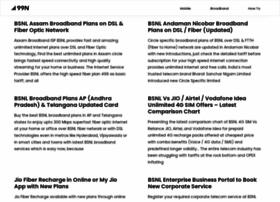 bsnlteleservices.com