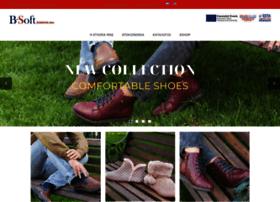 bsoft-shoes.gr