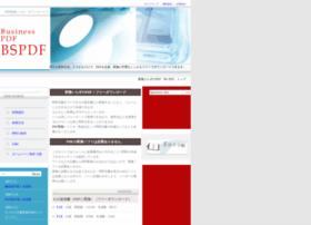 bspdf.com