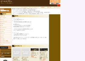 bsplan.co.jp