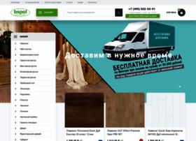 bspol.ru