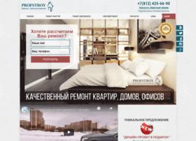bsremont.ru
