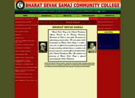 bsscommunitycollege.in