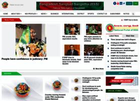 Bssnews.net