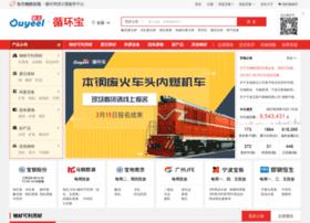 bsteel.com.cn