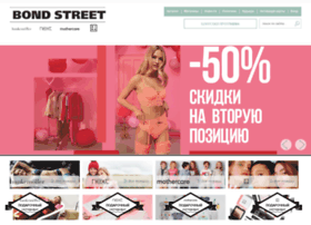 bstreet.by