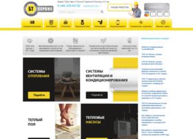 bt-service.com.ua