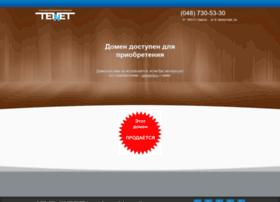 bt.od.ua