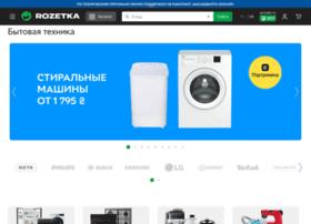 bt.rozetka.com.ua
