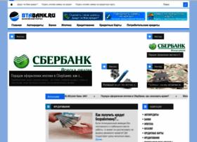 btabank.ru