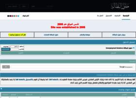 btalah.com