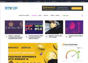 btc-up.com