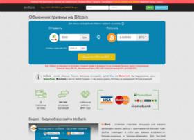 btcbank.com.ua