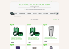 btcsp.ru