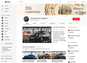 btdrive.ru